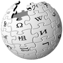 WIkipedia online research