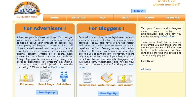 LinkFromBlog