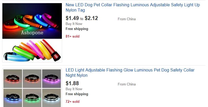 dog-collars